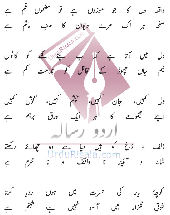 safai essay Search results of speech safai nisf iman hai in urdu :  she hunched down, readied, tried to remain relaxed she couldn't think about the gaming room.